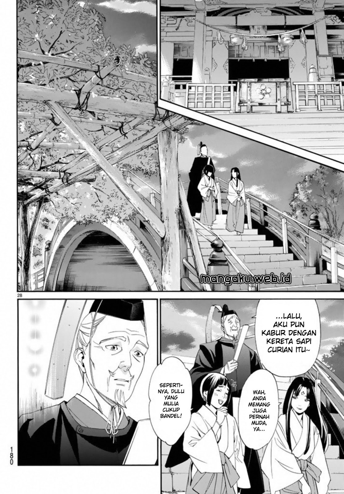 Noragami Chapter 55-27
