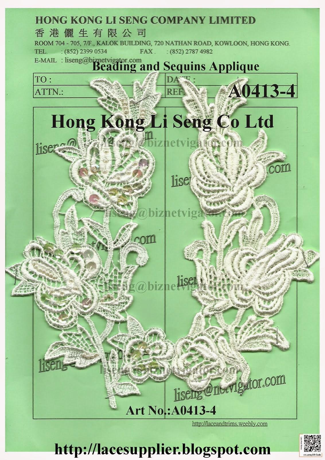 Beading and Sequins Applique Manufacturer Wholesale Supplier - Hong Kong Li Seng Co Ltd