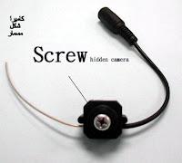 اصغر موديلات كاميرات المراقبة