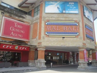 Denpasar Shopping Centre - Denpasar Bali Holidays, Tours, Attractions