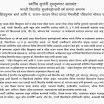 पं . शिवकुमार शर्मा आणि पं. राजन साजन मिश्रा यांच्या मैफिलीची रसिकांना मोफत पर्वणी
