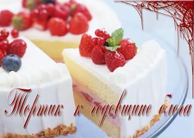 Конфетка до 31 октября)