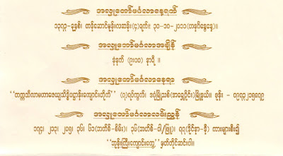 >Rangoon events on Oct 30th