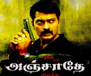 Watch Anjathe (2008) Tamil Movie Online
