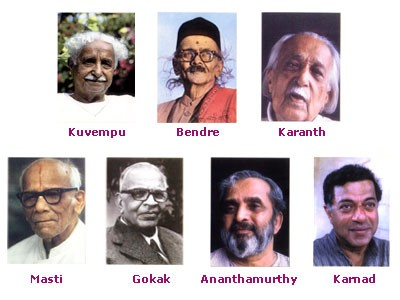 Kannada literature, which one