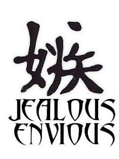 Kanji Tattoos - Jealous Envious Symbol Tattoo