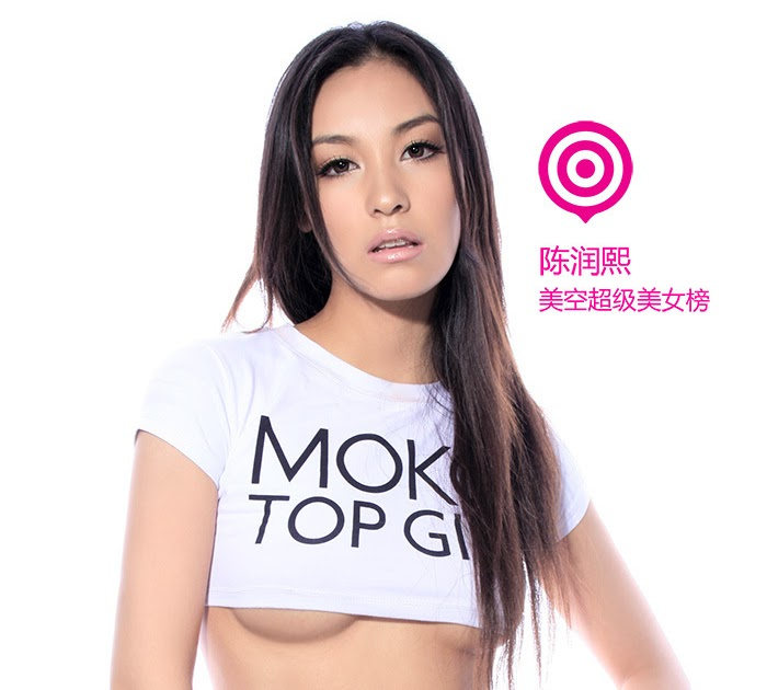 moko asian girl personals Moko top girl yan feng jiao leaked nude modeling photo scandal with fellow chinese model and innocent appearance on the jiangsu satellite tv dating show.