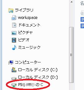 リモートデスクトップで失敗しないファイルコピーの方法