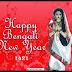 Greeting Cards Shuvo Noborsho 1421 For Free