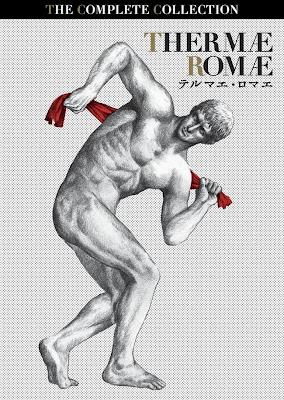 http://alextouchdown.blogspot.mx/2013/12/resena-anime-thermae-romae.html