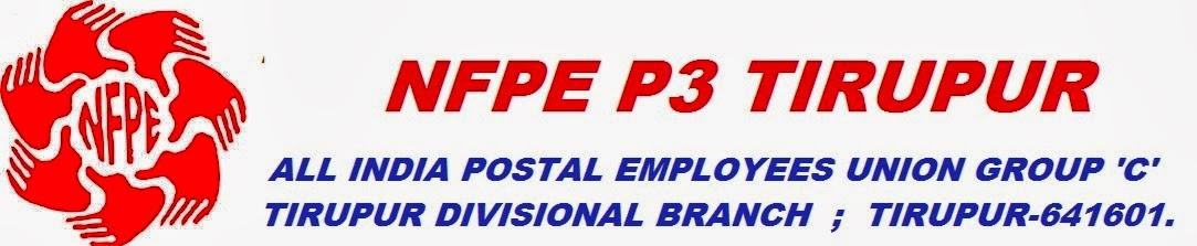 NFPE P3 TIRUPUR