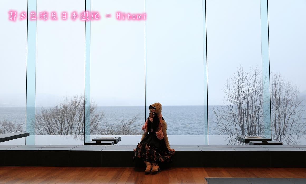 Hitomi - 郭太生活及日本遊記Blog