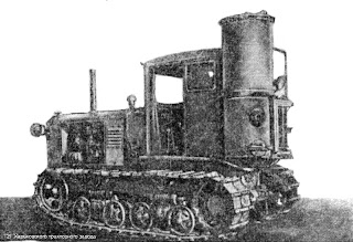 Газогенераторный трактор ХТЗ-Т2Г