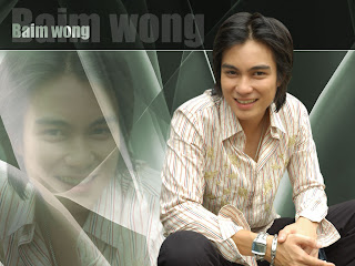 Biodata Profil Baim Wong