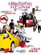 Phim Tình Yêu Kêu Gọi Dịch Chuyển 2