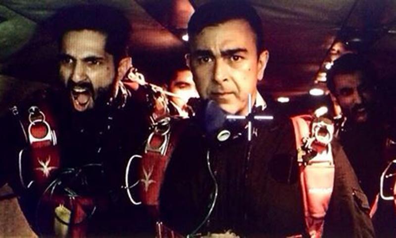 Bodyguard 2 (Sikander Sanam) Pakistani Full Comedy