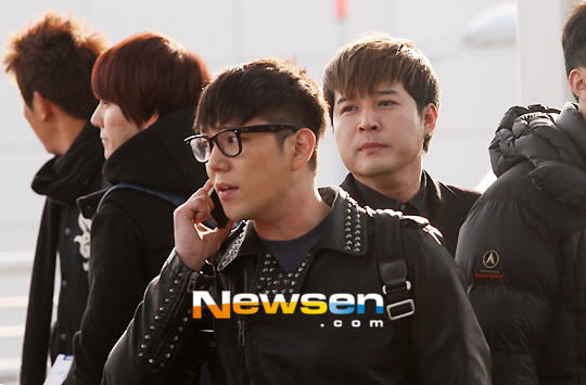 Foto Terbaru Super Junior Bandara Incheon 06