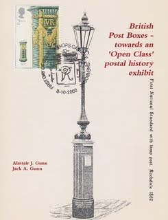 British Post Boxes - towards an 'Open Class' postal history exhibit