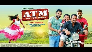 ATM Malayalam Movie Official Trailer _ Bhagath Manuel , Jackie Shroff