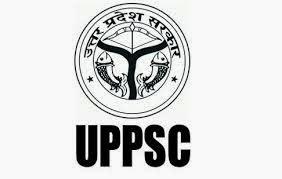 UPPSC Vacancy 2014