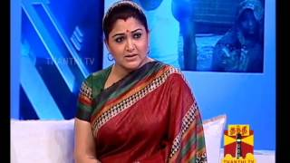Kushboo Show – Acham Thavir Promo – Episode 09 – Thanthi Tv – 01-09-2013