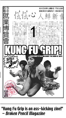 Kung Fu Grip #1: Everybody's talking about the good ol' days (2004), 56-pages