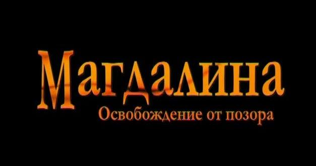 Смотреть онлайн Освобождение (5 фильмов) (1968 ...
