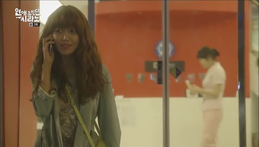 Sinopsis Dating Agency Ep 13 Part 1