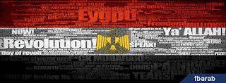 غلاف فيس بوك مصر - طيبوغرافيك لعلم مصر باهم الاحداث Facebook Cover Egypt