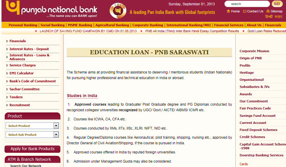 pnb personal loan emi calculator