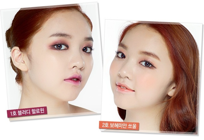 Etude House Fantastic Color Eyes palettes makeup looks