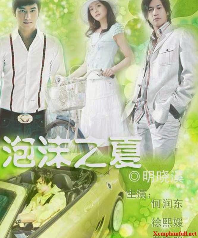 Bong Bóng Mùa Hè - Todaytv   Phim Đài Loan