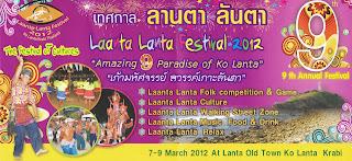 Ko Lanta Festival
