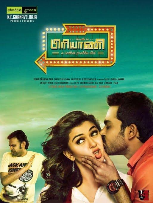 Tamil Film Briyani Stills