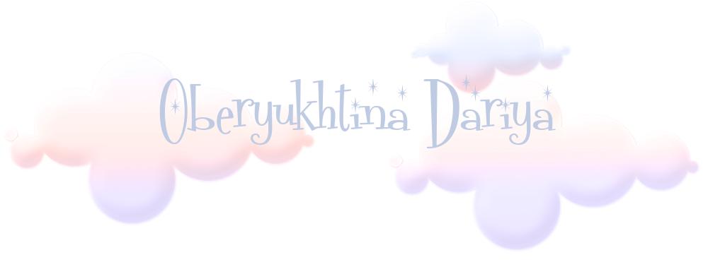 Oberyukhtina Dariya