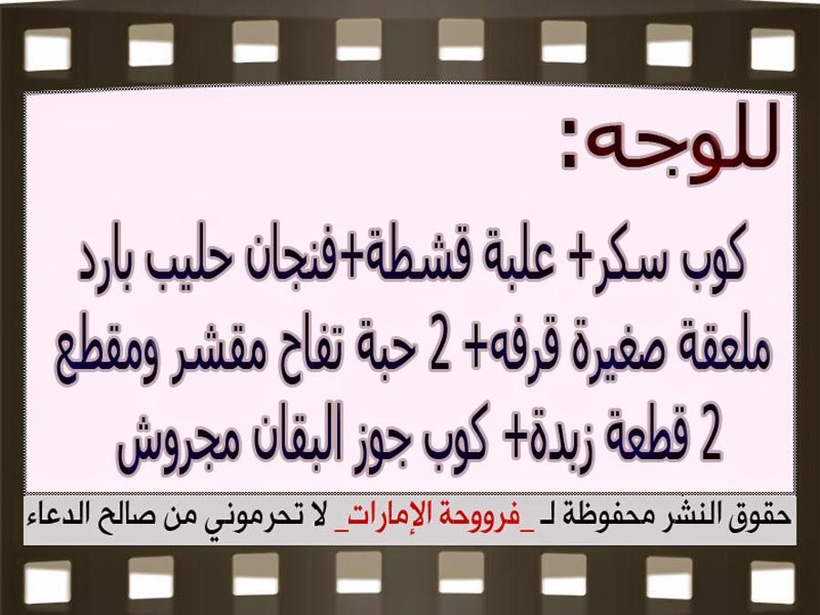 http://4.bp.blogspot.com/-02ODEUUXXv4/VEZXrkSOh8I/AAAAAAAAA_E/k2F356KZ1v0/s1600/24.jpg