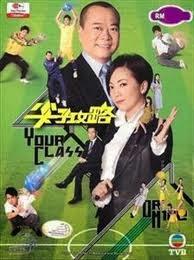 Phim Oan Duyên Tương Phùng