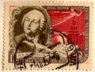 Mikhail Vasilyevich Lomonosov