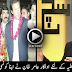 Umer Sharif Telling Funny Incident Of Aamir Khan Donates For Imran Khan Shaukat Khanum Hospital