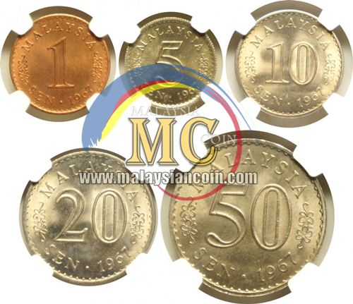Malaysia 1967 coin