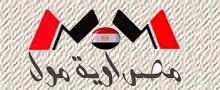 مصراوية مول