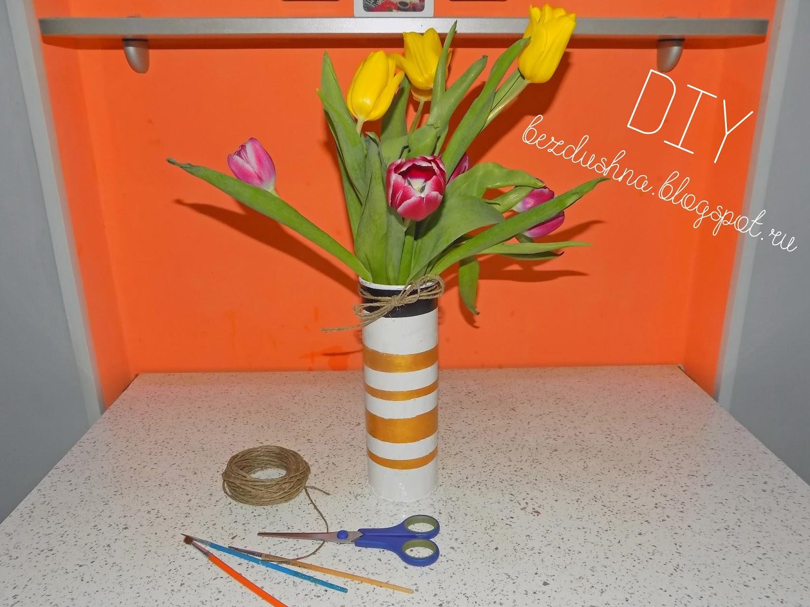 Декоративные напольные вазы из бросового материала своими 62