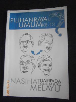 wargamarhaen.blogspot.com