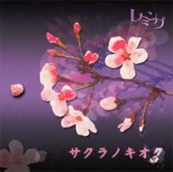 sakura_no_kioku_34498.jpg