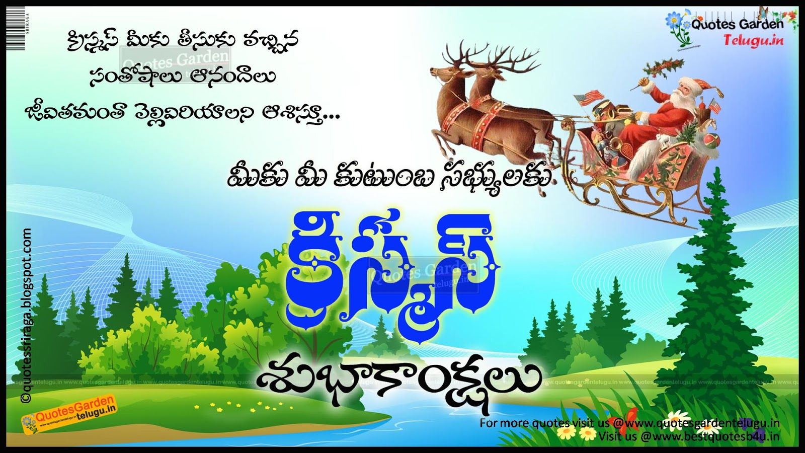 Happy Christmas Telugu Greetings sms messages 1487 | QUOTES GARDEN ...