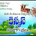 Happy Christmas Telugu Greetings sms messages 1487