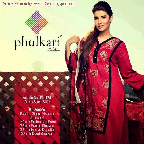 Phulkari Winter Second Edition