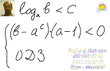 решение задач С4 репетитором МФТИ. Можно ли подготовиться к ЕГЭ или ГИА по математике