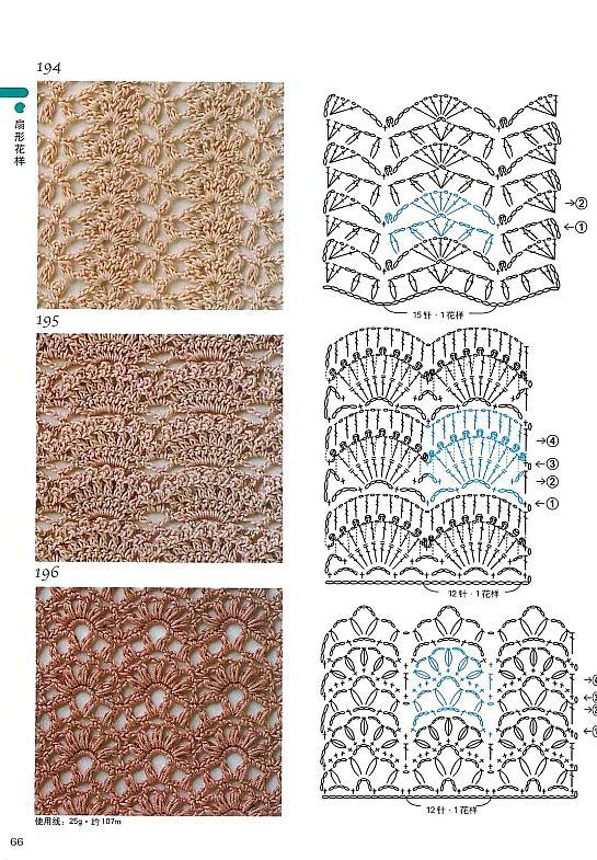 Вязание крючком схемы узоров полотен 575