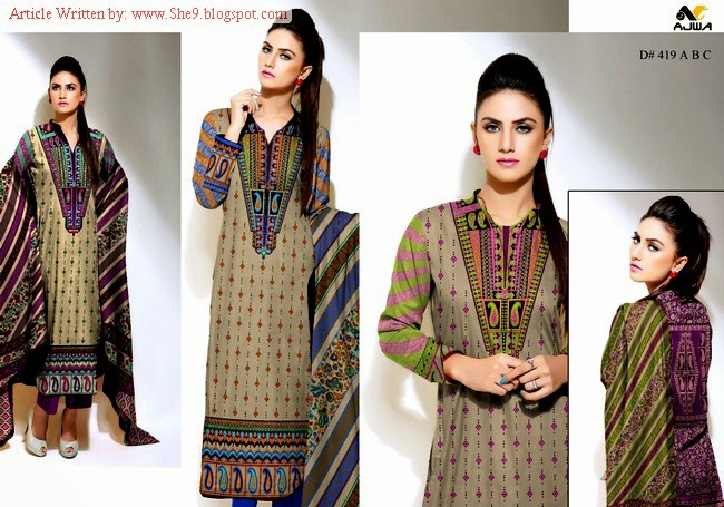 Ajwa Shanzay Khaddar Winter-Fall 2014
